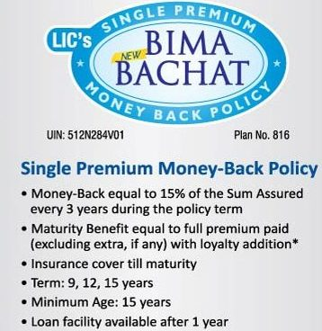 New Bima Bachat Plan (T-816)