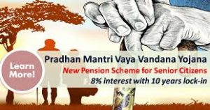 Pradhan Mantri Pension Plan